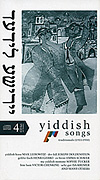 Yiddish Songs: traditionals (1911-1950)